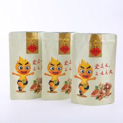 관례는 Resealable 박판으로 만들어진 플라스틱 서 있는 주머니 식사에 의하여 말린 Nuts 식품 포장 부대를 인쇄했다