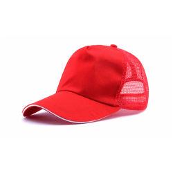 Bloqueio de ouro high-end Blue Mulheres Sport Boné chapéu de fábrica OEM