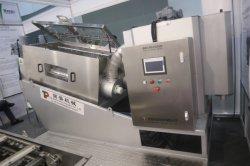 Высокое качество окрашивания и печать Лопаточное пространство винт обезвоживания осадков сточных вод машины