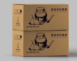 고품질 주문 골판지 Flexo 온라인 쇼핑 상자/급행 판지 선물 상자