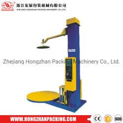 2020 Hongzhan Чжецзян горячая продажа Xt4503 автоматического натяжения пленки наматывается машины