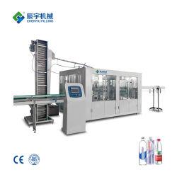 自動瓶詰工場の飲料または清涼飲料の鉱物または純粋な水液体のびん詰めにする充填機