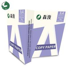 Document 70GSM van het Kopieerapparaat van de Printer van Shl het Laser Geïntegreerdee A4