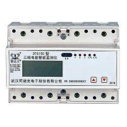 삼상 다중 비율 DIN 가로장 전자 에너지 미터