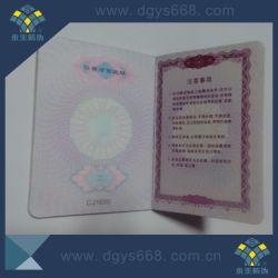 A impressão do folheto de segurança com a impressão com Tinta UV