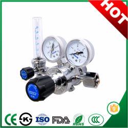 お買い得価格の流量計が付いている概要の高圧ガスの圧力調整器
