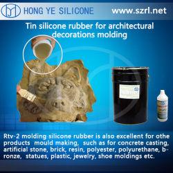 Mold Liquid Silicone With Catalyst를 위한 처리되지 않는 Materail