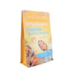 Custom próprio chá café snack-Porca Pouch comida de plástico de embalagem Brand Zipper Bag para embalar alimentos