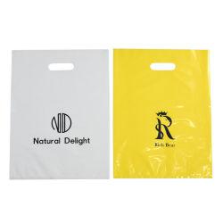 비닐 봉투 의류 쇼핑 패킹 부대를 포장하는 Eco-Friendly PE