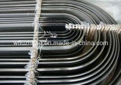 غلاية من الفولاذ المقاوم للصدأ وأنابيب المبادل الحراري في Tp316 Tp316L Tp316n Tp316h Tp316ln