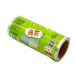 Contrecollage imprimé flexible Cookie de qualité alimentaire à l'emballage en plastique du rouleau d'emballage Film laminé métallisé Petit sachet Film d'emballage de café
