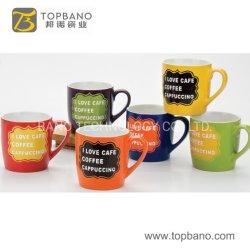 Cadeau promotionnel Couleur personnalisée 11oz tasse à café en céramique avec C-la poignée de la Chine