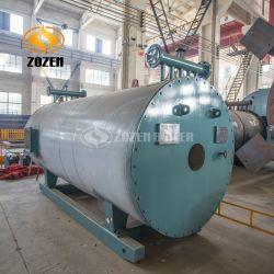 中国の最もよい価格産業LPGオイルの自然なガス燃焼の熱油加熱器