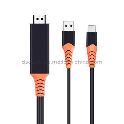 USB schreiben C HDMI HDTV Handels zum Fernsehapparat-Kabel-Adapter mit Energie