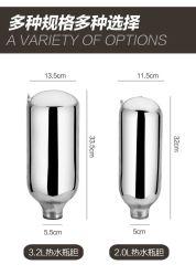 Frasco de vácuo de reabastecimento de vidro de 1 L de volume