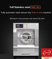 15-30kg totalmente automática de Aço Inoxidável Multi-Function Washer-Extractor comercial e secador para lavandaria recordações (X)