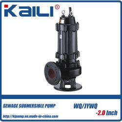 高品質の鋳鉄の電気浸水許容の下水の水ポンプ(WQ15-15-1.5)