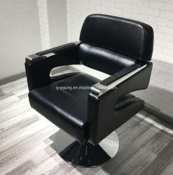 Kundenspezifische Qualitäts-Haar-Stuhl-Herrenfriseur-Stuhl-Schönheits-Möbel