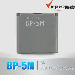 Batteria di vendita calda del telefono mobile con forte potere
