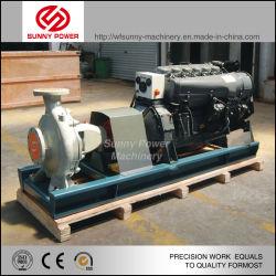 مضخة مياه الديزل 30-300kw لمكافحة الحرائق/الري باستخدام المقطورة