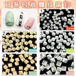 El remache de tornillo de la moda japonesa Nail Art Design