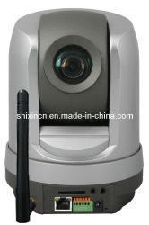 480tvl 시큐리티 카메라, CCD 카메라, 27x PTZ 속도 돔 IP 카메라(IP-109HW)가 있는 무선 카메라