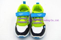 Personnaliser la conception de l'exécution des chaussures de sport pour les enfants