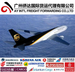 هواء شحن من الصين إلى كينيا جانبا عبّر عن [كورير سرفيس]