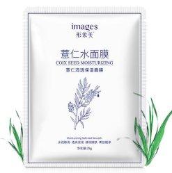 Coix Seed アクネの処置の反老化のフェイスマスクオイル制御韓国の皮 ケアフェイシャルマスクヒアルロン酸マスク