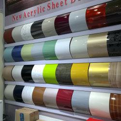 [سليد كلور] معدنيّة لون [122024401مّ] أكريليكيّ صفح لأنّ [كيتشن كبينت دوور] ([زه-8603])