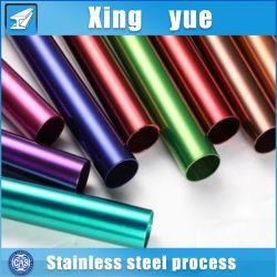 Tubo senza giunte dell'acciaio inossidabile di colore del tubo dell'acciaio inossidabile