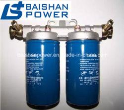 Base de alumínio monta Dahl Baldwin Gasóleo do Separador de Água do Filtro Racor Paker Filtro de Óleo Combustível estar os elementos do filtro de aluguer de geradores de Veículo Motor Diesel