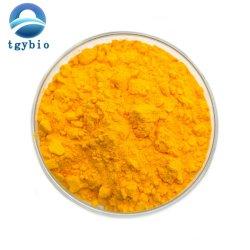 حيمين [ب2] ريبوفلافين 5 فسفات صوديوم [كس] 83-88-5 حيمين [ب2] ريبوفلافين