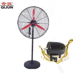 """Goedkoop Kogellager 20 van de Prijs """" Elektrische Industriële Opgezette Ventilator van de Ventilator van Tribune 24 """"26 de"""" Muur met de Steun van het Metaal"""