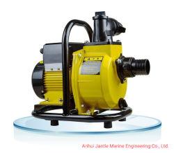 マルチPurposeのためのDC Power Remote Control Water Pump