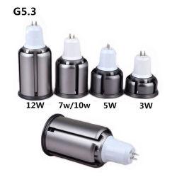 مصابيح كشافات LED بقوة 5 واط بقوة 5 واط طراز AC85-265 GU10 Gu5.3 E27 بقوة 3 واط وقوة 7 واط بقوة 10 واط 12 واط، معالجة COB، مصباح إضاءة LED أبيض بارد للمنزل مكتبة Office