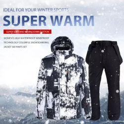 Heißer Verkaufs-Winter-im Freiensport-wasserdichter Mann-Ski-UmhüllungSnowsuit
