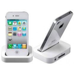 Apple iPhone 4/4 용 USB 충전/충전기 동기화 크래들 도크 S(흰색)