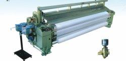 Macchinario supplementare della tessile del getto di acqua di larghezza del doppio ugello di trama elettronico (CLJ)