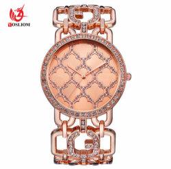 Верхней Части марки роскошь мода закрывается Gold Diamond дамы цепь Quartz Watch № V338