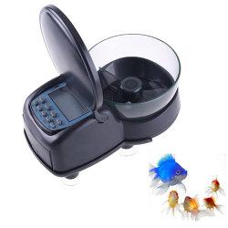 يتيح إستعمال آليّة [ديجتل] مؤقّت سريعة عمليّة إعداد سمكة مغذية لأنّ حوض مائيّ دبابة
