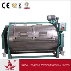 10kg à 400 kg Blanchisserie laveuses et sécheuses et extracteurs