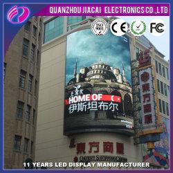 P3.91 屋外フルカラービデオプロセッサ LED ライトウィンドウディスプレイ