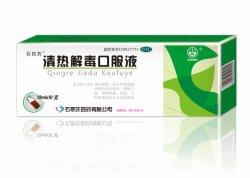 Liquide oral Qingre Jiedu la médecine traditionnelle chinoise
