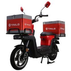 新しいデザイン配達か明白な電気スクーター