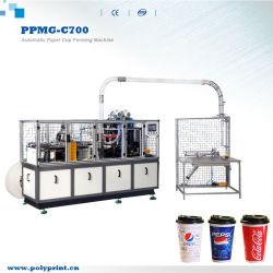 Paroi double biodégradable jetable personnalisé de boissons chaudes les tasses de papier avec revêtement intérieur de PE faire machine de formage