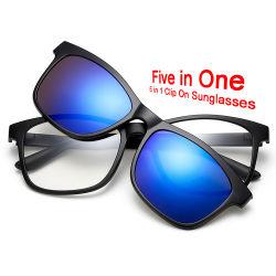 5 à 1 tr90 Italie magnétique designer Logo personnalisé Clip sur des lunettes de soleil des trames avec prix d'usine