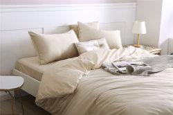 Cotone di colore solido dell'hotel della tessile ed insieme domestici dell'assestamento del tessuto del poliestere