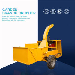 Торговая марка Olten 800 типа Garden филиал Mulcher дробилка для древесных отходов измельчитель для продажи