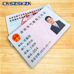 UHF пластиковые карточки образец Карты идентификатор сотрудника